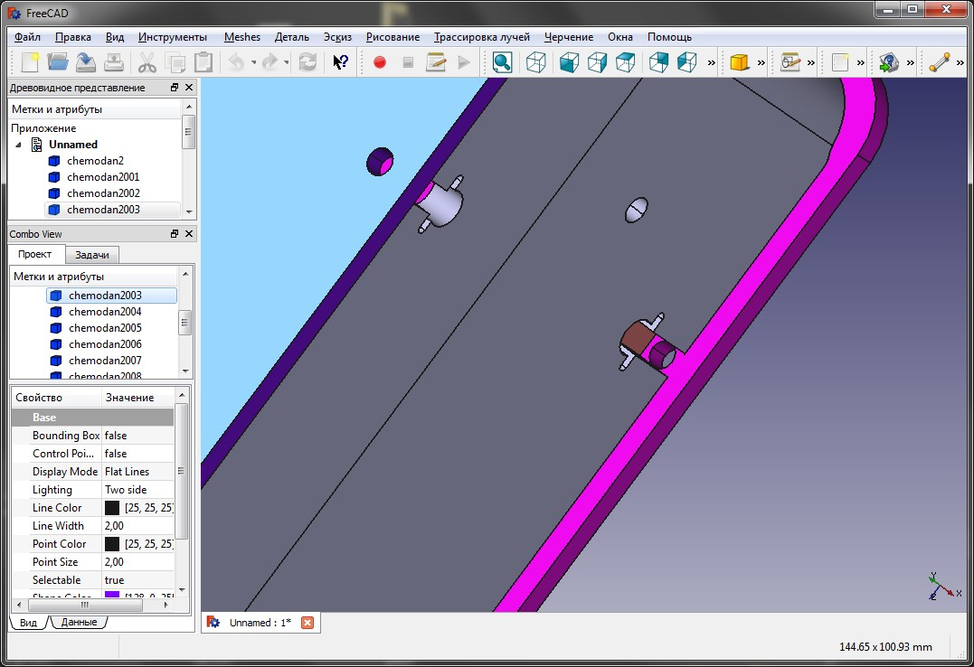 What is freeCAD Motion  YouTube